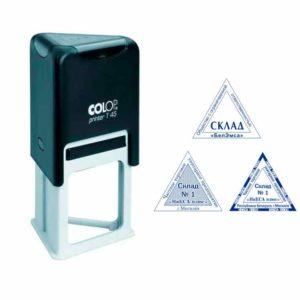 Оснастки для треугольного штампа